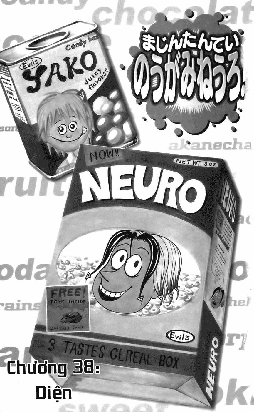 Majin Tantei Nougami Neuro chap 38 - Trang 1