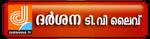 ടി വി ചാനലുകള് ലൈവ്  ആയി കാണുക