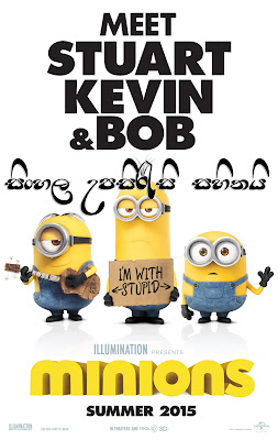 Minions 2015 Full Movie Watch Online Free