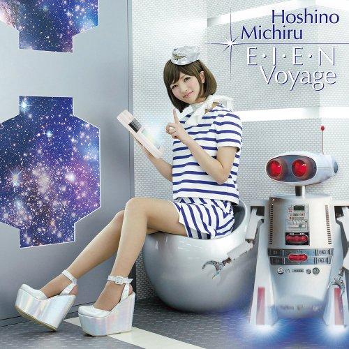 星野みちる – E・I・E・N VOYAGE/Michiru Hoshino – E.I.E.N Voyage (2014.07.16/MP3)
