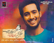 Chitram Cheppina Katha Movie wallpapers-thumbnail-1