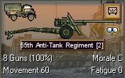 Британское 17-и фунтовое противотанковое орудие