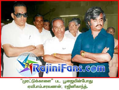 Rajinikanth Pictures 20