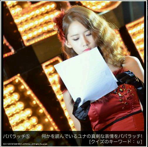 [PHOTO] Yoona with PAPARAZZI Setting Background
