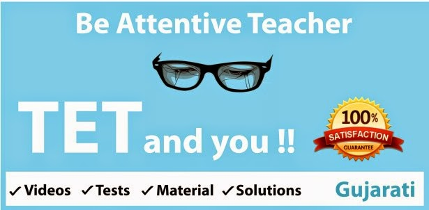 TET-2 MATHS FULL COURSE