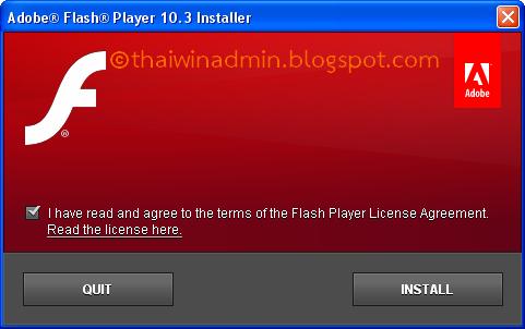 Windows flash player скачать бесплатно