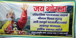 Bimal Gurung Gorkhaland Padyatra