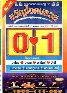 3up Direct 1-2-2016 12523045_1506967739606966_4992527492352593183_n