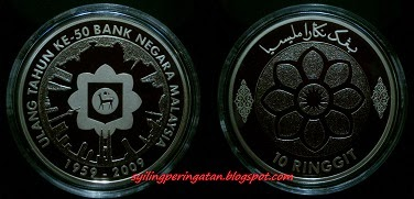 50 TAHUN BANK NEGARA MALAYSIA (2009)