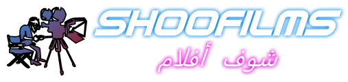 Shoof Films - شوف أفلام