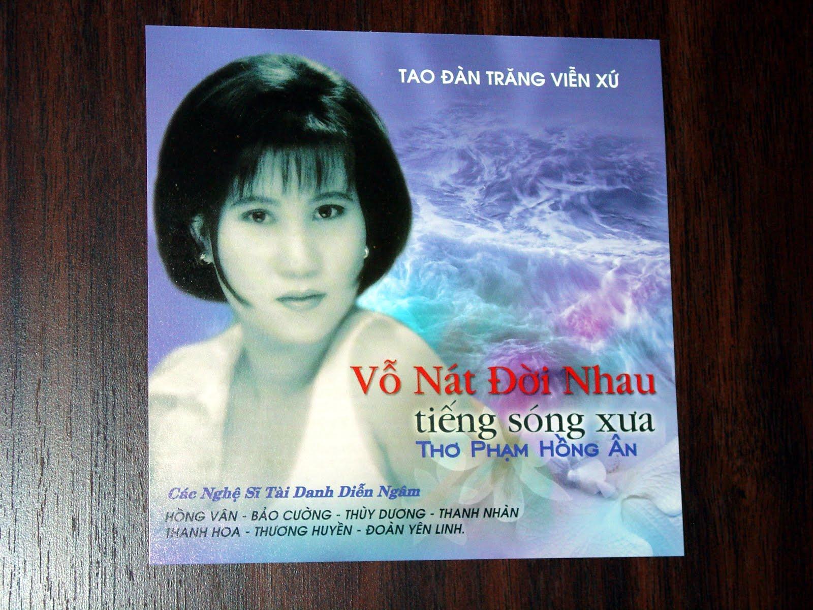 CD ngâm thơ: Vỗ nát đời nhau tiếng sóng xưa