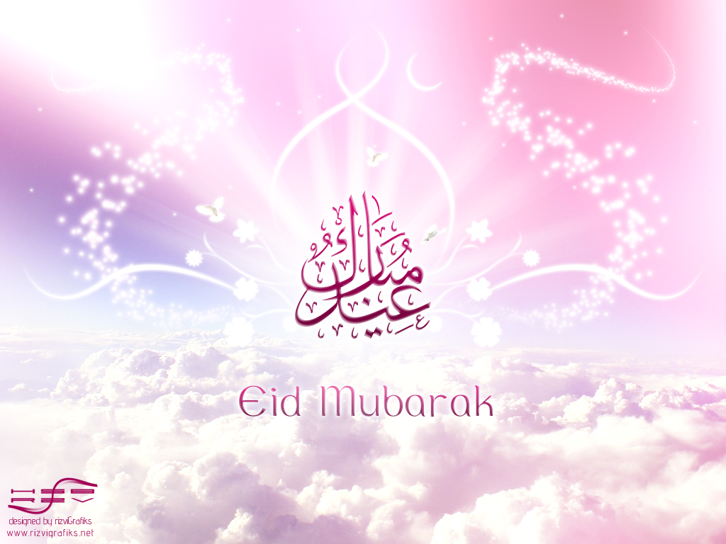 http://4.bp.blogspot.com/-4vezY2UO15w/Tri1fotIlGI/AAAAAAAAAfI/91n_2BJLb8Q/s1600/Eid+Mubarak+Wallpapers+To+All+%25288%2529.jpg