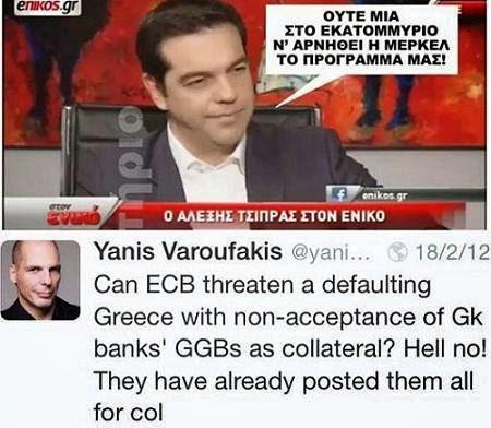 """Μαύρος καπνός από την Ελληνική αποστολή που φέρνει ένα """"ΟΧΙ"""" στις ελληνικές μεταρρυθμίσεις"""