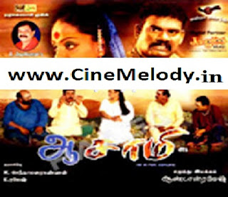 Click Here to DownloadAasmi(2012) MP3 Songs Free Download