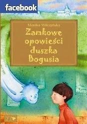 Dla szczecińskich dzieciaków