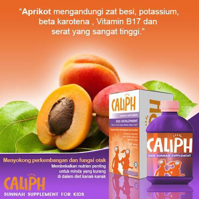 caliph sunnah supplement for kids