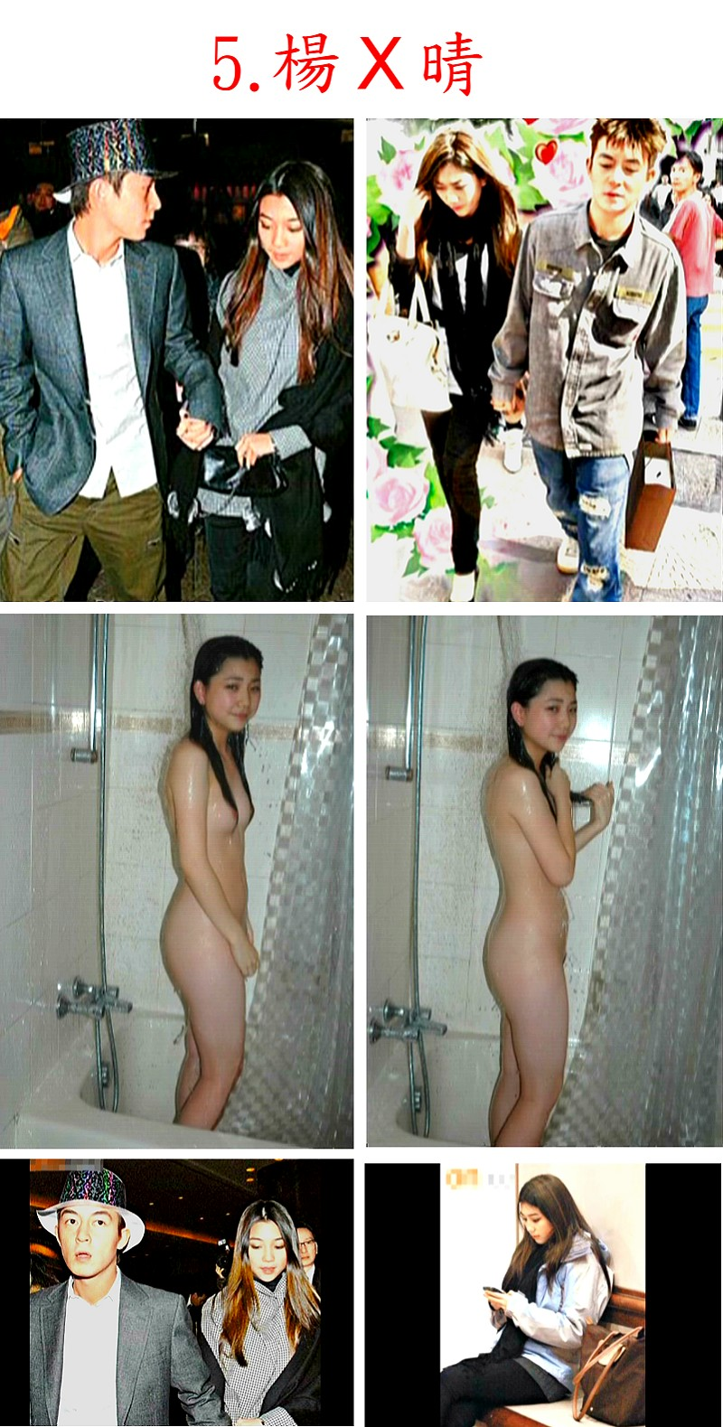 wiki edison chen photo scandal
