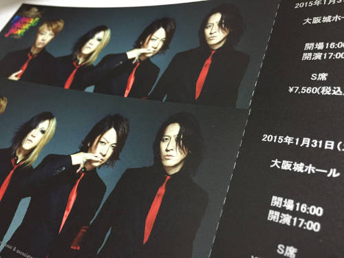 GLAY「MIRACLE MUSIC HUNT」のチケット
