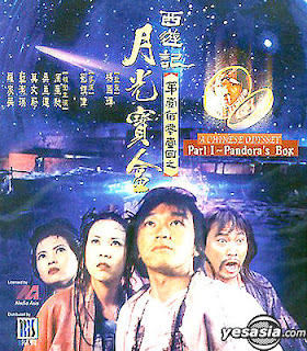 AChineseOdysseyIPandorasBox1995 - All Stephen Chow Movies Collection Download - fileserve