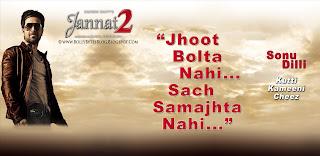 Jannat 2 Fresh HQ Wallpaper Emraan Hashmi - Sonu Dilli KKC