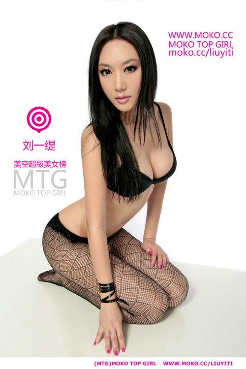 Moko Top Girl Liu Yiti Sexy Black Stockings
