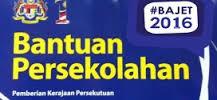 Bantuan Persekolahan RM100 Tahun 2016