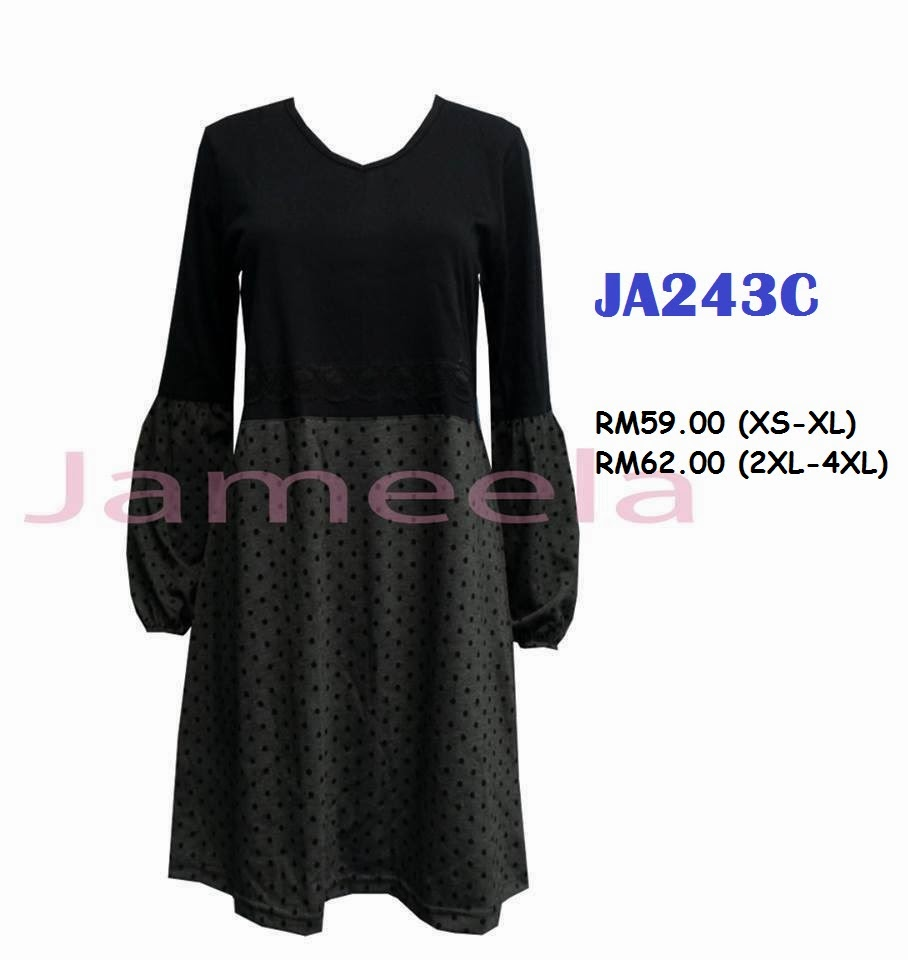 T-shirt-Muslimah-Jameela-JA243C