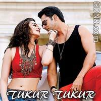 Tukur Tukur Lyrics - Arijit Singh - Dilwale