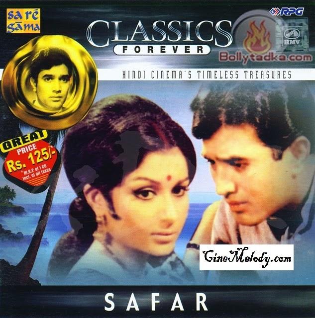 Safar  1970