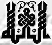 muqaddimah  terjemah kitab fathul izar terjemah kitab qurratul