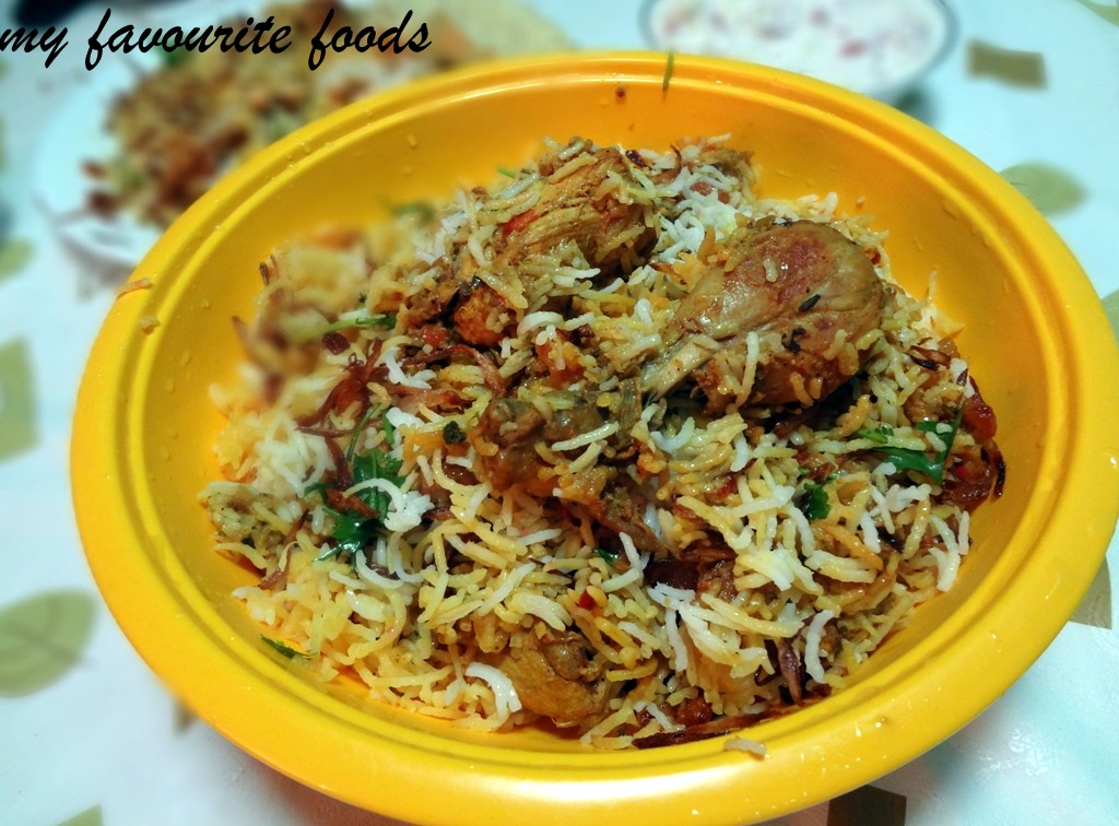 Nadan Chicken Biryani