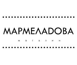 МАРМЕЛАДОВА