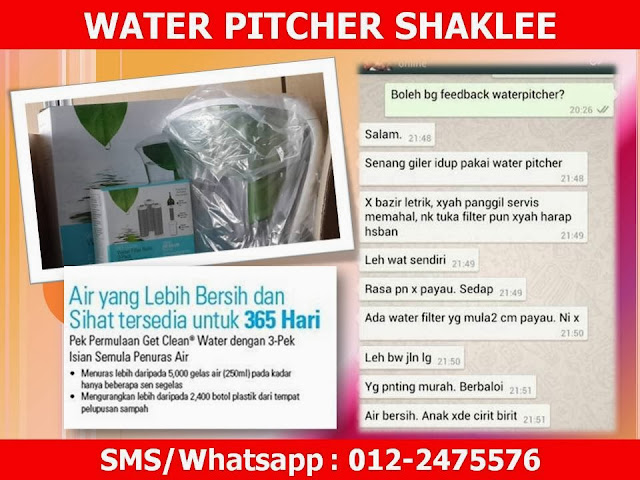JUG WATER FILTER SHAKLEE