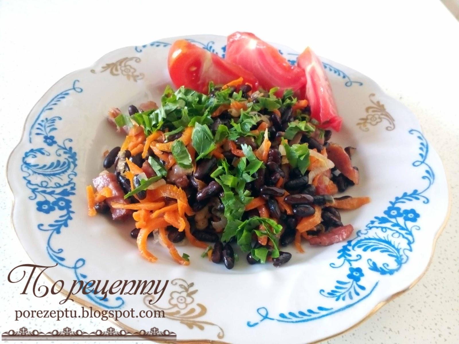 Фото салата с говядиной и фасолью