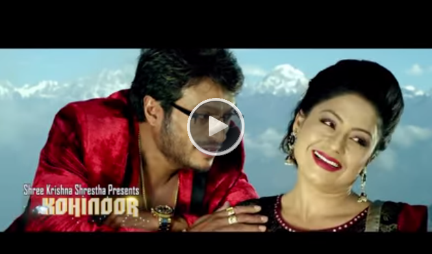 Kohinoor Full Nepali Movie Watch Online Hd Pictures