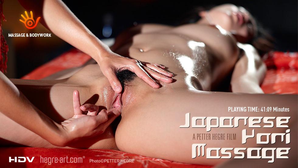 yoni massage erotik sex filme