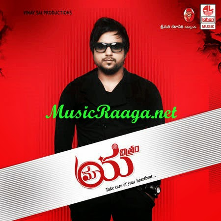Maya Chitram Telugu Mp3 Songs Download