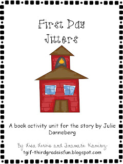 Tgif third grade is fun july 2013 for First day jitters coloring page