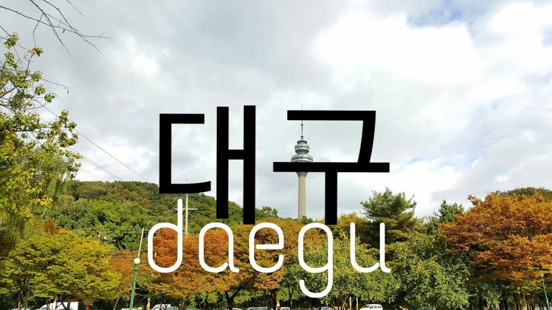 daegu itinerary