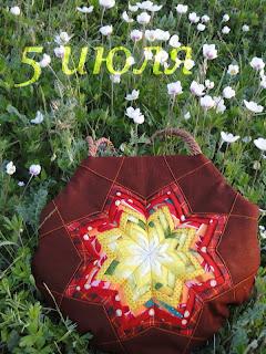 Кто хочет такую сумку?