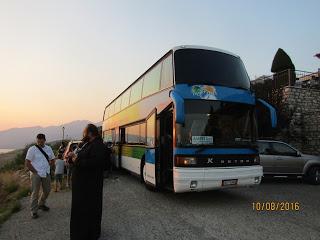 Φωτογραφίες από την Παρακληση στην Ιερά Μονή Αγίου Κοσμά Αιτωλού 2016