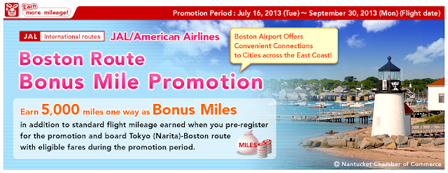 JAL offers 5,000 bonus miles one-way on the Boston route