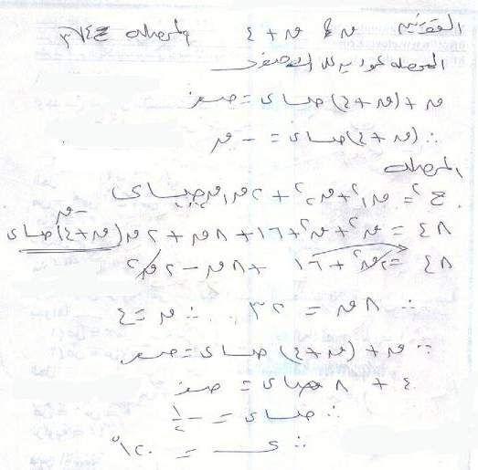 امتحان الميكانيكا والاجابة النموذجية للثانوية العامة 2012 3