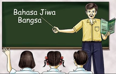cerkak-bahasa-jawa-perjuangan-seorang-guru