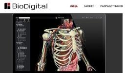 БИОЛОГИЯ в 3D. Интерактивный формат для изучения человеческого тела.