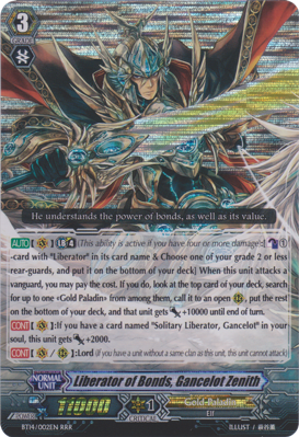Liberator of Bonds, Gancelot Zenith Cardfight Vanguard