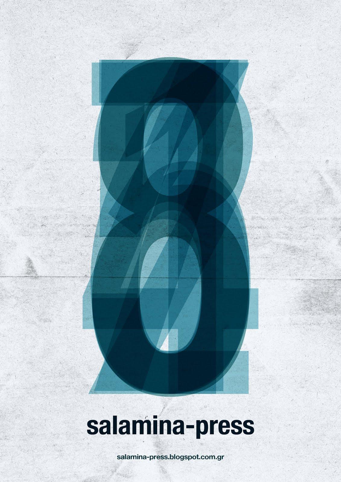 8 Χρόνια Salamina-Press