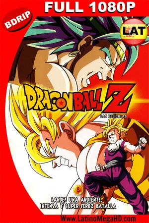 Dragon Ball Z: El Poder Invencible (1993) Latino Full HD BDRIP 1080P ()