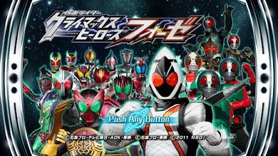 Foranimeku - Kamen Rider Climax Heroes Fourze