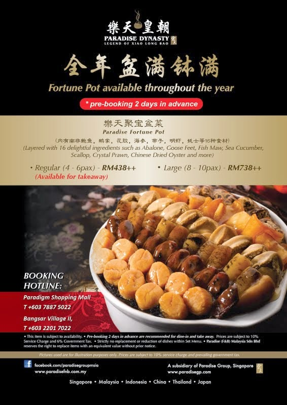 Shang Dynasty Foods  Chinese Food Flavor and Fortune